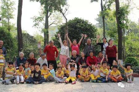 维智幼儿园联谊